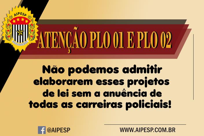 ATENÇÃO POLICIAIS CIVIS - SP
