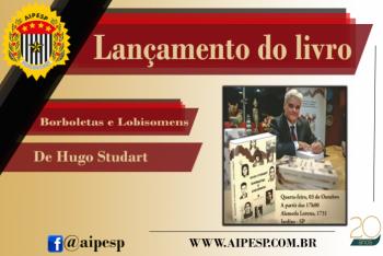 DICA DE LEITURA: BORBOLETAS E LOBISOMENS